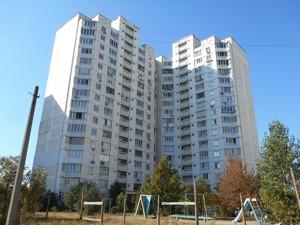 Apartment Liskivska, 22, Kyiv, Z-437111 - Photo3