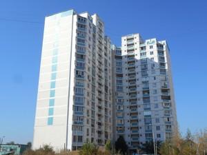 Квартира Лісківська, 24, Київ, Z-281409 - Фото 17