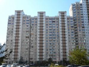 Квартира Лисковская, 28, Киев, Z-958332 - Фото3
