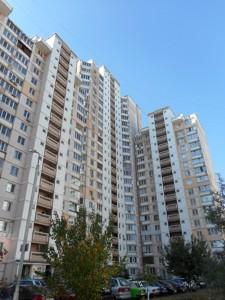 Квартира Лисковская, 28а, Киев, Z-113269 - Фото3