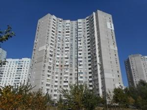 Квартира Лісківська, 30, Київ, Z-712417 - Фото1