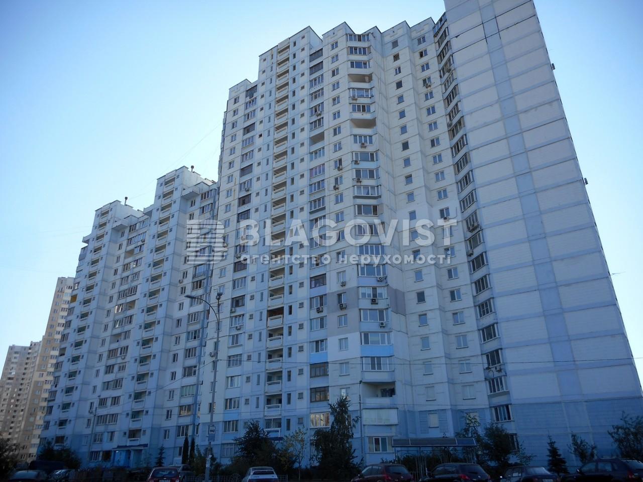 Квартира P-29401, Милославська, 32/51а, Київ - Фото 3