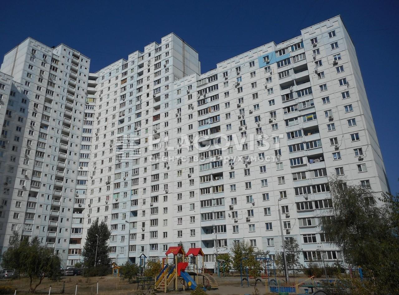 Квартира P-29401, Милославська, 32/51а, Київ - Фото 1