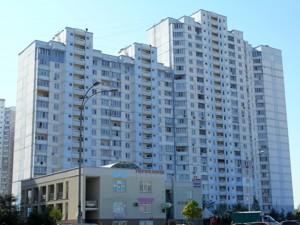Квартира P-29401, Милославська, 32/51а, Київ - Фото 2