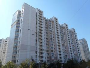 Квартира Милославская, 41/15, Киев, E-39025 - Фото1