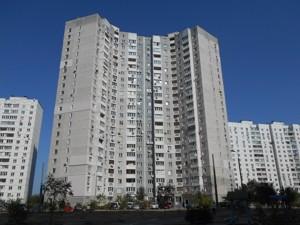 Квартира Милославская, 45, Киев, R-24030 - Фото1