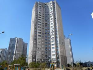 Квартира Милославская, 45, Киев, R-24030 - Фото2