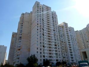 Квартира Милославская, 47а, Киев, M-35954 - Фото