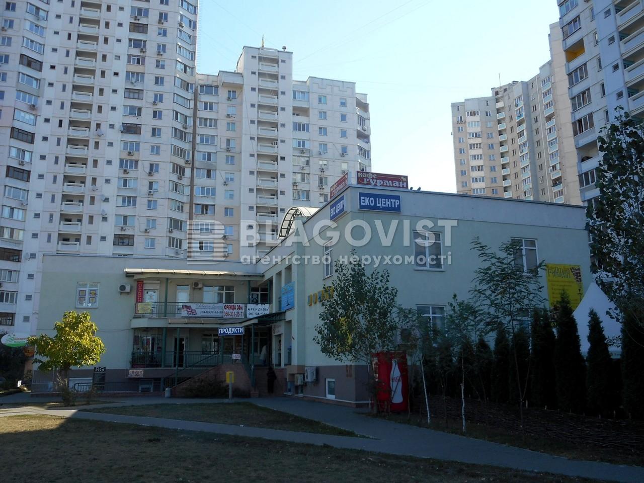 Нежитлове приміщення, Z-676774, Милославська, Київ - Фото 1