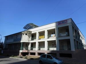 Офис, Милославская, Киев, Z-711270 - Фото3