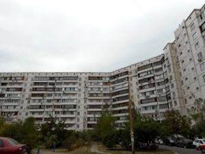 Квартира Радунська, 5, Київ, Z-1742874 - Фото1