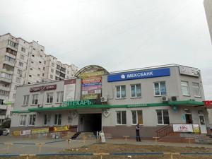 Нежилое помещение, Радунская, Киев, Z-575992 - Фото 15