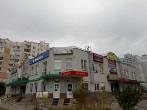 Нежилое помещение, Радунская, Киев, Z-575992 - Фото 13