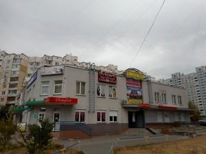 Нежитлове приміщення, Радунська, Київ, Z-575992 - Фото