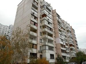 Квартира Радунская, 5б, Киев, Z-597506 - Фото2