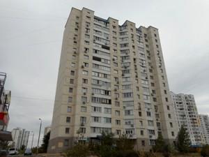 Квартира Радунская, 7, Киев, X-8315 - Фото1