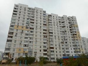 Квартира Радунська, 9, Київ, X-8320 - Фото1