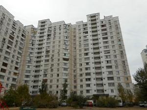 Квартира Радунская, 9, Киев, X-8320 - Фото 10