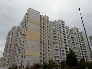 Квартира Радунская, 9а, Киев, C-106249 - Фото 1