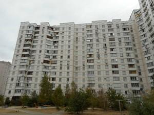 Квартира Радунская, 9а, Киев, C-106249 - Фото 16