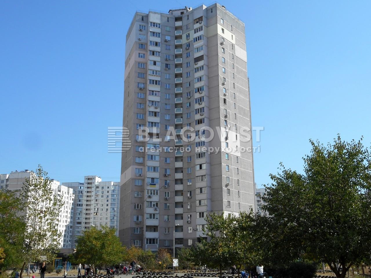 Квартира H-47844, Радунская, 9б, Киев - Фото 1