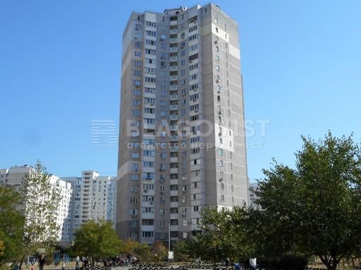 Квартира, H-47844, 9б