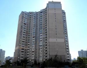 Квартира Радунська, 9б, Київ, E-39910 - Фото 14