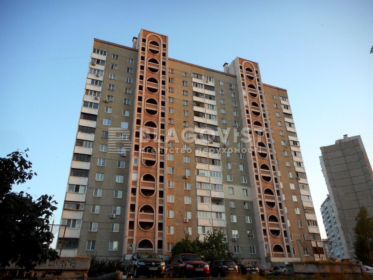 Квартира Z-795864, Радунская, 10а, Киев - Фото 1