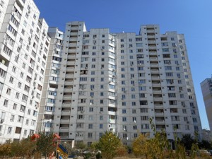 Apartment Radunska, 11, Kyiv, Z-630056 - Photo