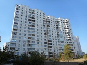 Квартира Радунская, 11, Киев, Z-630056 - Фото2