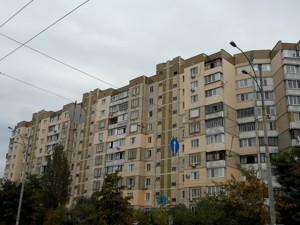 Квартира E-34880, Радунская, 22/9, Киев - Фото 3