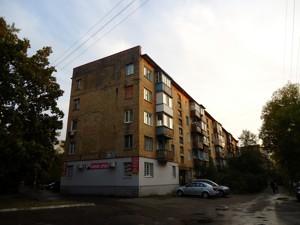 Квартира Жукова Маршала, 27, Киев, Z-449153 - Фото3