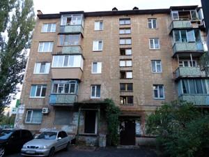 Квартира Жукова Маршала, 29, Киев, F-43312 - Фото1