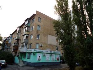 Квартира Жукова Маршала, 29, Киев, F-43312 - Фото3
