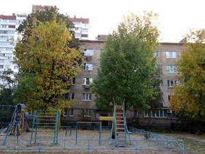 Квартира Жукова Маршала, 29а, Київ, H-48250 - Фото