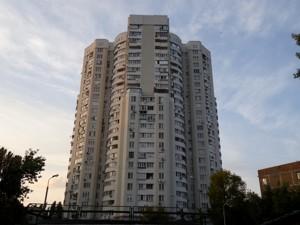 Квартира Жукова Маршала, 31а, Київ, M-35581 - Фото1