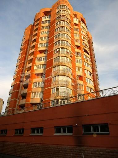 Квартира, R-20014, 33а