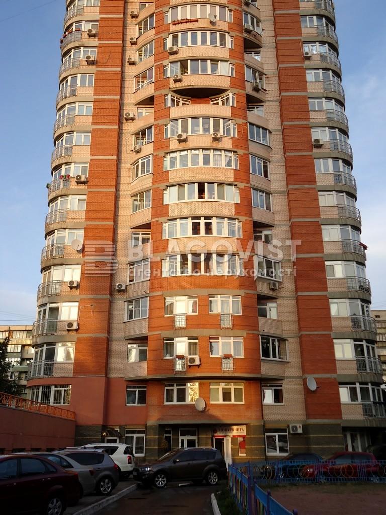 Нежитлове приміщення, Z-1124919, Жукова Маршала, Київ - Фото 3