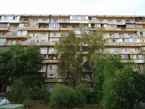 Квартира Лісовий просп., 33, Київ, H-47731 - Фото