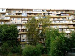 Квартира H-47731, Лесной просп., 33, Киев - Фото 2