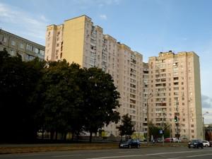 Квартира Лісовий просп., 35, Київ, Z-648339 - Фото