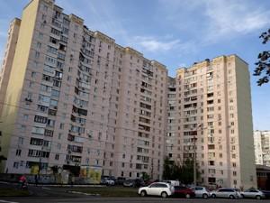 Квартира Лісовий просп., 35, Київ, Z-809285 - Фото 13