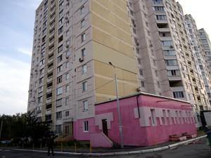 Квартира Лісовий просп., 35, Київ, Z-809285 - Фото 14