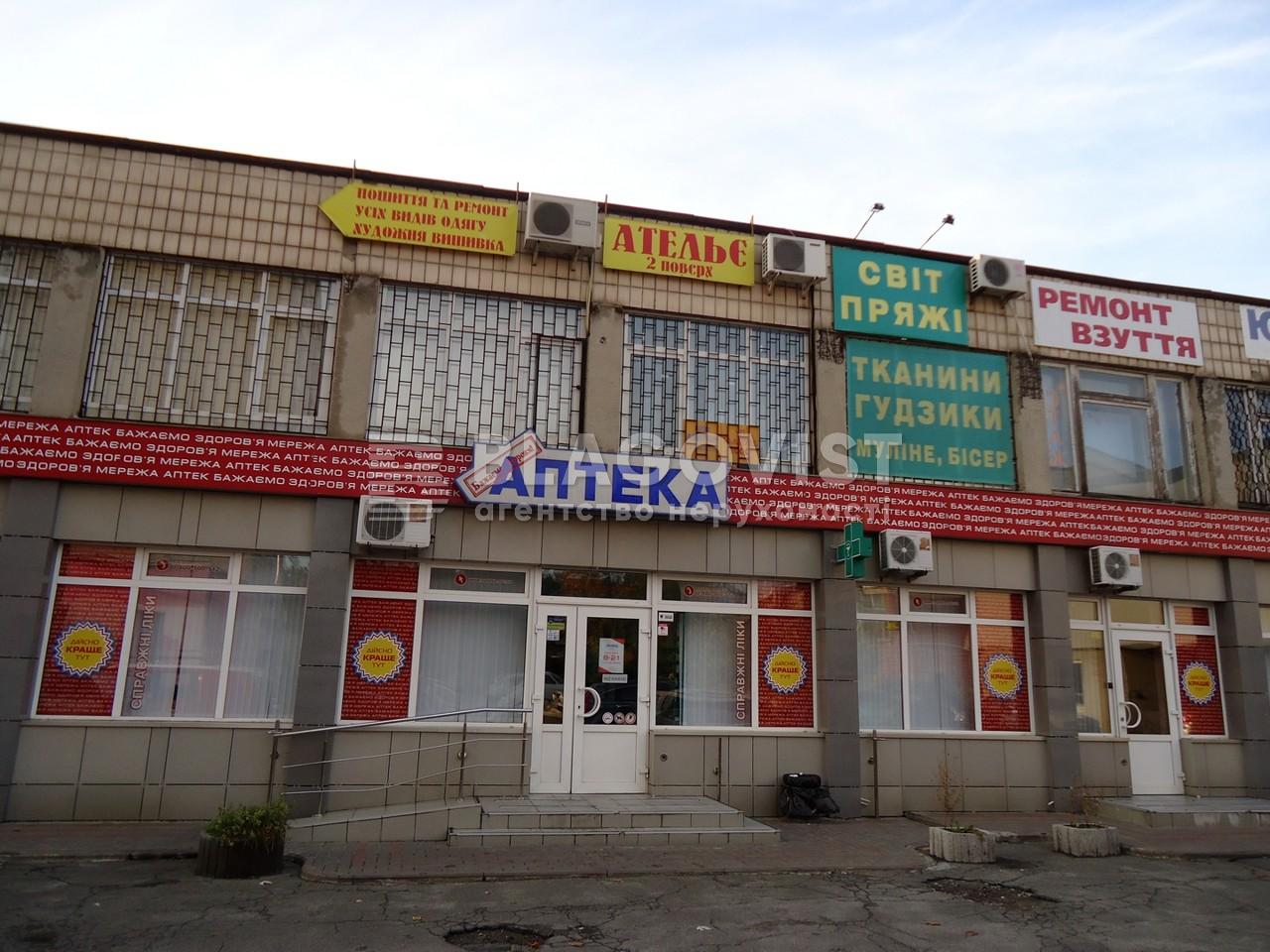 Ресторан, H-16024, Лесной просп., Киев - Фото 1