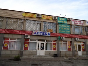 Restaurant, Lisovyi avenue, Kyiv, H-16024 - Photo1