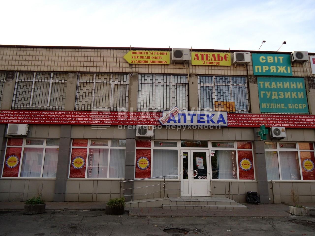 Ресторан, H-16024, Лесной просп., Киев - Фото 2