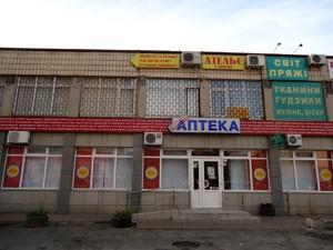 Ресторан, Лесной просп., Киев, H-16024 - Фото 8