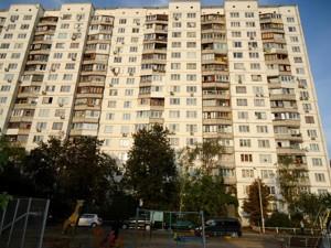Квартира Лісовий просп., 41, Київ, Z-629394 - Фото