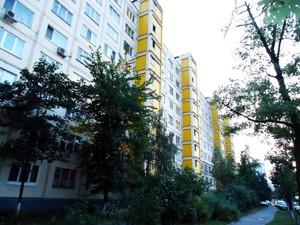 Квартира Шолом-Алейхема, 12, Киев, A-110871 - Фото 23