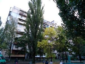 Квартира Шолом-Алейхема, 15, Київ, H-39014 - Фото